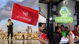 مركز حقوقي يُدين الإجراءات التعسفية بحق شركات الاتصال في غزة