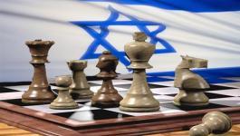 الرياض ترفض منح لاعبي شطرنج اسرائيليين تأشيرات دخول لأراضيها