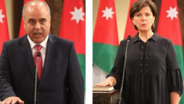 وزيرا اردنيين.png