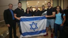 علم إسرائيل في قطر