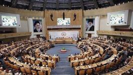 مؤتمر طهران