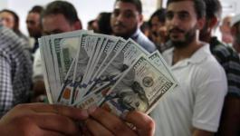 تفعيل رابط فحص صرف المنحة القطرية عن شهر 2 للعام 2020
