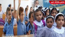 تذمر كبير من قرار التعليم بإلغاء الواجبات المنزلية للمراحل الدنيا