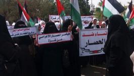 وقفة احتجاجية بالخرطوم تنديدًا بجرائم الاحتلال بحق متظاهري غزة.jpeg