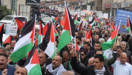 القوى الوطنية والإسلامية تدعو لتوسيع المقاومة الشعبية