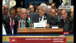كلمة الرئيس الفلسطيني محمود عباس أبو مازن خلال أعمال القمة العربية الـ 26