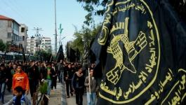 الجهاد الإسلامي تكشف عن قطع رواتب المئات من أسراها بدون أي سبب