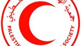 الهلال الأحمر الفلسطيني يفوز بعضوية مجلس إدارة الاتحاد الدولي.jpg