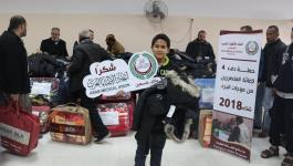 بالصور: الأطباء العرب يختتم مشروع كسوة الشتاء 2018
