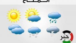 حالة الطقس