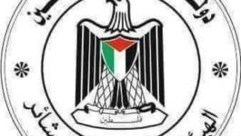 الهيئة العليا لشؤون العشائر تؤكد دعمها لنداء الفصائل بشأن المصالحة