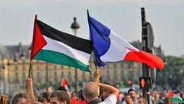 جمعية فرنسية.jpg
