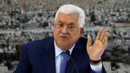 الرئيس والانتخابات الاسرائيلية.jpg