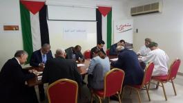 سفارة فلسطين في عمان.jpg