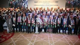 مؤتمر باسطنبول يؤكد ضرورة تفعيل لجان مقاومة التطبيع مع الاحتلال.jpg