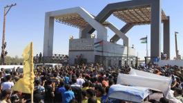 مصر تكسر الحصار.jpeg