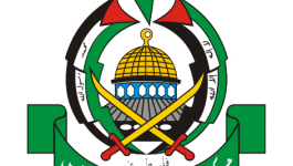 حماس 2.png
