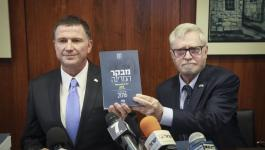 مناقشة تقرير المراقب بشأن حرب غزة اليوم.jpg