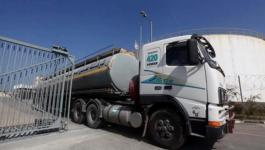 الغاز والسولار