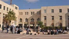 جامعة القدس.jpg