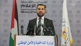 الداخلية: سنقطع كل يد تحاول العبث بالاستقرار الأمني بغزة