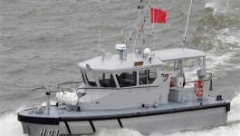 البحرية المغربية