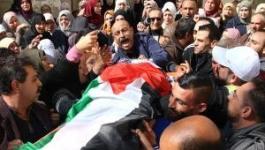 تشييع جثمان الشهيد عبد الله طوالبة في جنين