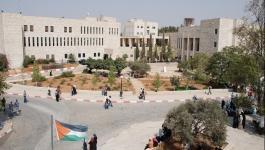 جامعة فلسطينية.jpg