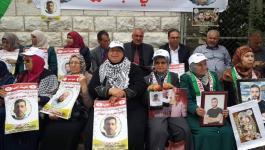 اعتصام شعبي تضامنًا مع الأسرى في طولكرك