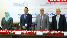 توصيات هامة وضعها مؤتمر علمي ناقش دور وسائل الإعلام في التوعية الاجتماعية بغزة