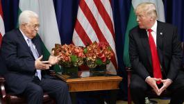 صحيفة عبرية تكشف عن وقف الإدارة الأمريكية كافة المساعدات المقدمة للفلسطينيين