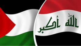 انطلاق جمعية الصداقة الفلسطينية العراقية في جنين.jpg