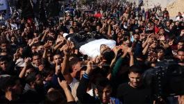 بالصور: جماهير غفيرة تُشيّع شهيدي سرايا القدس برفح