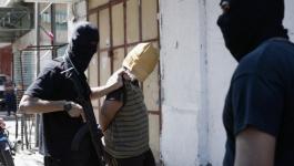 عملاء الاحتلال.jpg
