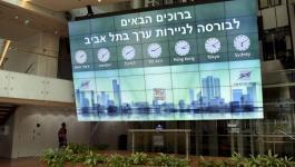 بورصة تل أبيب