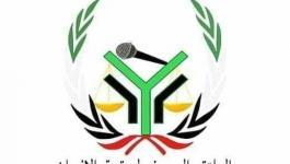 الملتقى الصحفي يُطالب العالم بملاحقة الاحتلال لارتكابه جرائم بحق ذوي الاحتياجات الخاصة