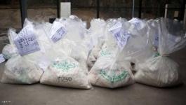 احتجاز بحارة روس في الرأس الأخضر لتهريب 9 أطنان كوكايين