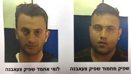 بالصور: الاحتلال يزعم ضبط خلية فلسطينية نفذت عمليات بالضفة