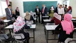 التعليم بغزة تنشر نتائج امتحانات الوظائف التدريسية.jpg