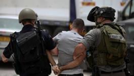 قوات الاحتلال تعتقل ثلاثة مواطنين من قلقيلية ورام الله