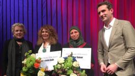 الجالية في هولندا تكرم الشاعرة الفلسطينية