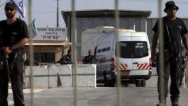 بحث سبل التحرك للتصدي لمشروع قانون إعدام الأسرى الفلسطينيين.jpg