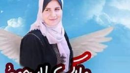 أصدرت إدارة الخدمة العامة بيان حول حول وفاة السيدةنازك اليازجي من غزة أثناء الولادة.  وقالتالخدمة العامة: