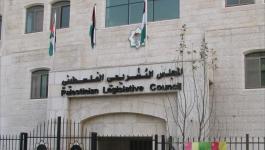 التشريعي يشارك في اجتماعات الجمعية البرلمانية لحلف