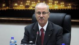 بالفيديو| الحمد الله: دمج موظفي غزة موجود ضمن الموزانة الجديدة وعلى