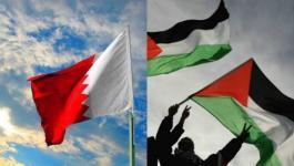 السفارة الفلسطينية بالبحرين تنظم وقفةً تضامنيةً مع الأقصى.jpg