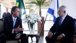 نتنياهو والرئيس البرازيلي