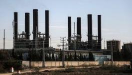 توقف محطة كهرباء غزة عن العمل مجدداً لهذا السبب!!