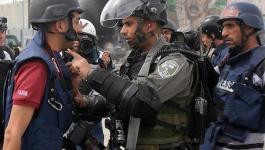 الميزان يطالب العالم بحماية صحفيي فلسطين من الانتهاكات الإسرائيلية