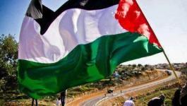 سفير دولة فلسطين في جمهورية اوروغواي الشرقية وليد عبد الرحيم.JPG